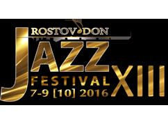 XIII Ростовский международный джазовый фестиваль