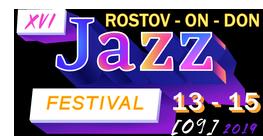 XVI Ростовский международный джазовый фестиваль