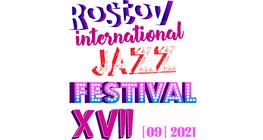 XVII Ростовский международный джазовый фестиваль